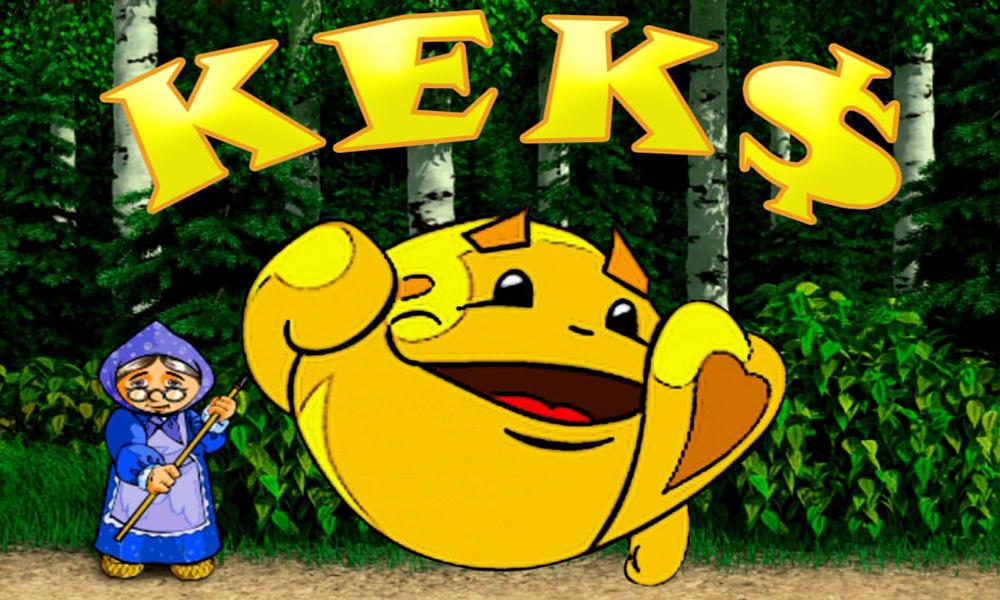 Играть в азартный игральный аппарат Keks (Печки) на фишки